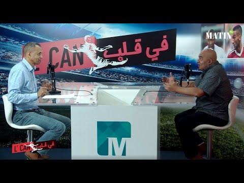 Hervé Renard et le Maroc, c'est de l'histoire ancienne