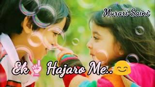 Phoolo Ka Taro..Ka ,Sabka Kahna Hai..(Raksha Bandhan Special)Murari Saini | JMC || Whatsapp Status
