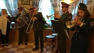 военный оркестр на День Рождение