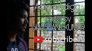 Adiga adiga cover | ninnu kori | by shashank kumar (use ur headphones)