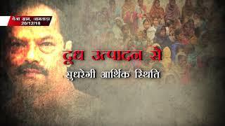 जन चौपाल में सीएम रघुवर का ऐलान : 1 लाख नौजवानों को रोजगार देने जा रही सरकार