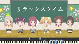 Sakura Trick ~ Relax Time - Quellatalo Reproduction