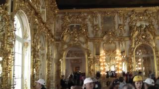 Nagy Katalin arany terem