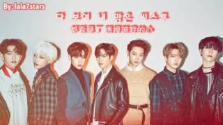 [中韓字幕] GOT7(갓세븐) - Paradise