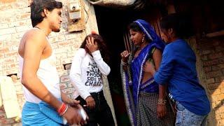 देखिये आखिर क्यों बड़ा भाई अपनी बहनों को मारने लगा, सबके सामने ~ Part-5  MR Bhojpuriya