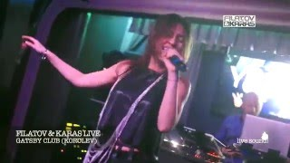Filatov & Karas - Blind (Live @ Gatsby Club - Korolev)