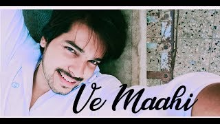Ve Maahi |Cover | Kesari |Akshay Kumar| Arijit Singh | Asees Kaur