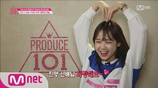 [Produce 101] 'I might fall in love.' A special visitor for Girls! EP.09 20160318