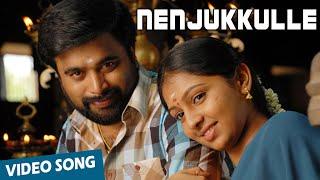 Nenjukkulle Official Video Song | Sundarapandiyan | M.Sasikumar | Lakshmi Menon width=