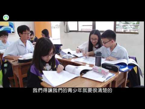 國民中小學教學正常化家長宣導光碟 - YouTube