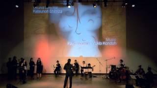 Elfen Lied - Lilium (Live) Ensamble Quimera