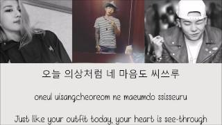 Jay Park – All I Wanna Do (Korean Version) feat. Hoody & Loco [Hang, Rom & Eng Lyrics]