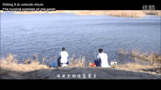 [ENG SUB] Addicted Theme Song - Because of the Sea (Short Ver.)