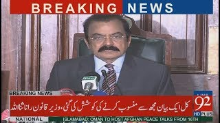 Lahore: Law Minister Punjab Rana Sanaullah's Press Conference - 13 October 2017 - 92NewsHDPlus