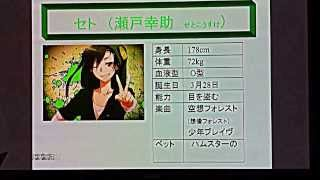 オタクのカゲプロキャラクター紹介