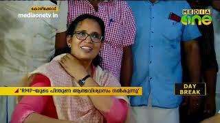 കെ മുരളീധരന് ടിപിയുടെ വീട് സന്ദര്ശിച്ചു | K Muraleedharan | Vadakara | KK Rama