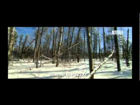 全球暖化公益短片-下 - YouT