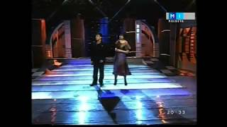 Anii mei - Costi Burlacu & Corina Tepes