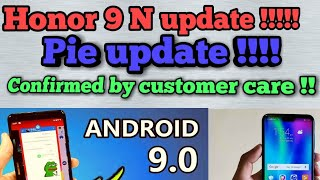 Download thumbnail for Honor 9N update pie 9 0 release date