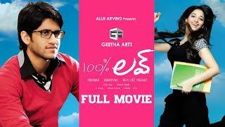 100 percent love || Telugu Full Movie || Naga Chaitanya, Tamannah || Geetha arts width=
