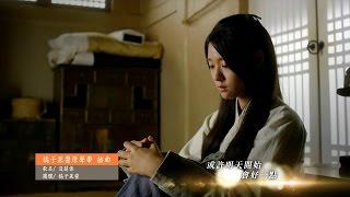 《橘子果醬 Orange Marmalade 電視原聲帶》發行預告:橘子果醬 - 沒關係