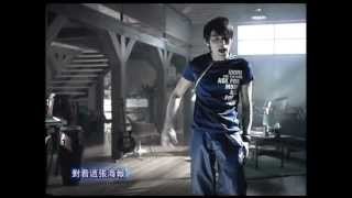 Jay Chou 周杰倫【同一種調調 Same Tone】 -Official Music Video