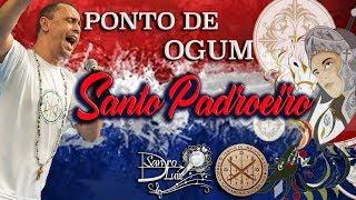 Ponto de Ogum - SANTO PADROEIRO - Sandro Luiz Umbanda