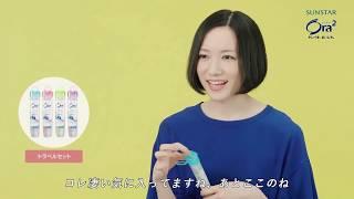 Perfume x Ora2 「Ora2とでかけましょう」インタビュー!