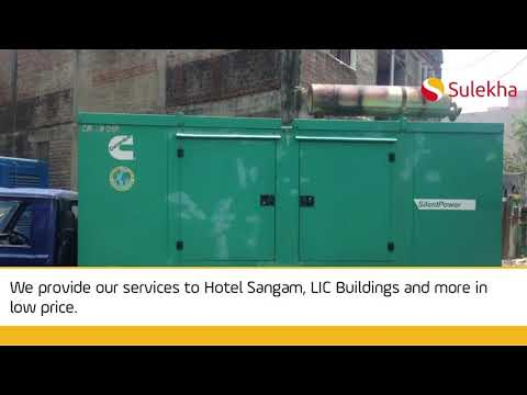 Top 10 Generators On Hire in Chennai, Best Genset On Rent