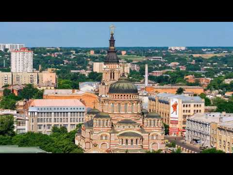 Kharkiv City, Ukraine – Харьков, Украина