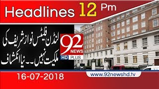 News Headlines | 12:00 PM | 16 July 2018 | 92NewsHD