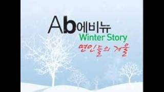[KPOP] AB Avenue (AB 에비뉴) - The winter of lovers (연인들의 겨울)