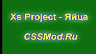 Xs Project - Яйца (EGGS,Yaica) (Original) + Download Link