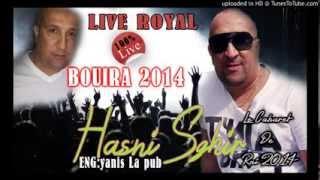 Hasni Sghir 2014 Dartli Aafssa  Live Royal  Exclusive [IMAD AVM]