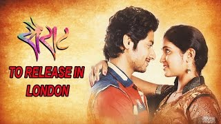 Sairat To Release In LONDON | Akash Thosar, Rinku Rajguru, Nagraj Manjule