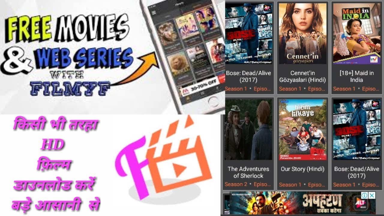 Download thumbnail for How to Download movies & Web series