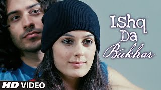 Download Ishq Da Bukhar Song from Mad About Dance Movie ft. Saahil Prem and Amrit Maghera