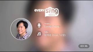 [everysing] 봄바람 (Feat. 나얼)