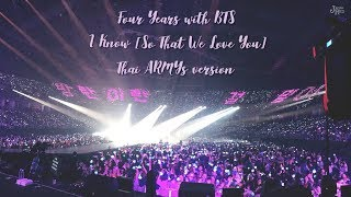 [Thai ARMY ver] BTS - I Know (So that I Love You) by JaejahRed & Euysiee T. #4YearsWithBTS