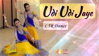 Udi Udi Jaye | LTR Dance
