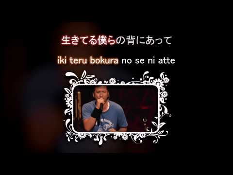 tokio-sometimes-karaoke-sandra-b