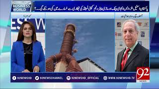 Pakistan steal mill is badly in crisis for many years -Asif Baig - 10 February 2018 - 92NewsHDPlus