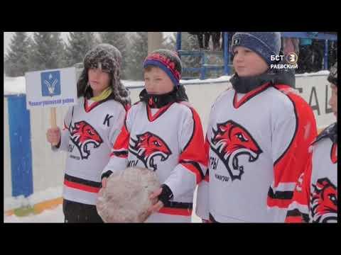Республиканский турнир юных хоккеистов