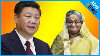 অনিশ্চিয়তা বাংলাদেশের !! এবার চীনা মিশনে নামছে শেখ হাসিনা !! China Bangladesh Relation | bangla news