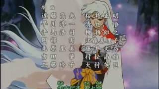Inuyasha - ending 2 - Fukai Mori (català)
