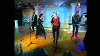 Ace of Base - Waiting for Magic Live 1993