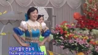 EL PODEROSO DE ISRAEL