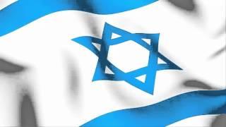 Elohim Bará Et Hashamaim - Deus Criou Os Céus | Música Hebraica