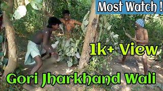 """Gori Jharkhand Wali"" [KRAAZY SMV]"