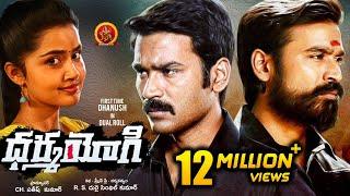 Dharma Yogi Full Movie - 2018 Telugu Full Movies - Dhanush, Trisha, Anupama Parameswaran width=